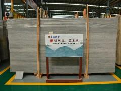 华辉大板市场现货大理石(蓝木纹、黄金木纹)
