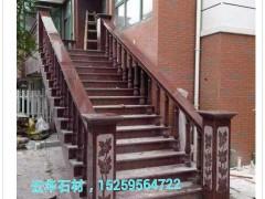 云华石材家装 楼梯栏杆 护栏 红色石材护栏 花岗岩仿形栏杆供应 石材供应 中国石材城
