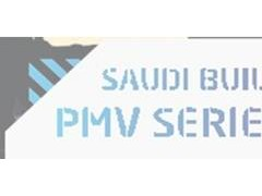 2016年沙特利雅得建筑工程机械(PMV)-总代理