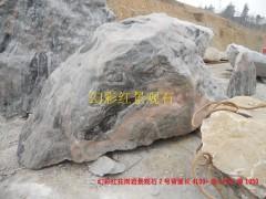 武汉园林景观石厂家 ,湖北原产地批发景观石质优价廉