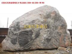 武汉三峡石厂家批发三峡景石,武汉景观石,三峡奇石,清江奇石