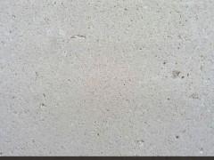 皇马白沙岩