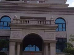 别墅石材外墙 别墅大门全石材装饰 虾红 G606 系列-- 南安市石井建兴石制品工艺厂