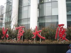 上海微晶石圆柱外墙装饰应用-- 厦门易沃贸易有限公司
