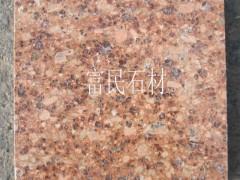 江西映山红花岗岩石材批发销售网点