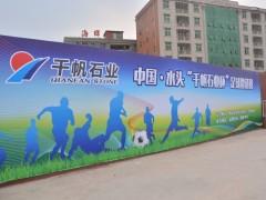 2015南安水头千帆杯足球赛视频集锦 (2074播放)