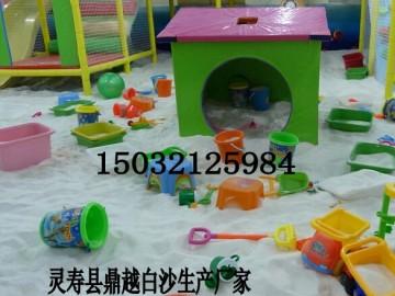 批发儿童沙池白沙子 游乐场白沙无尘无杂质 颗粒均匀