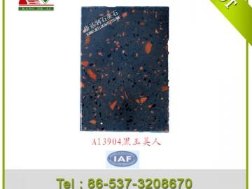 石英石生产供应商