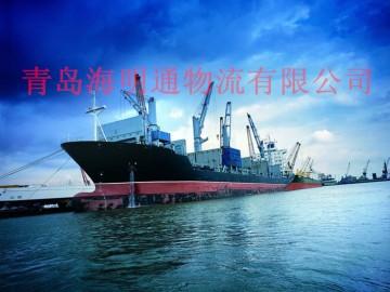 青岛内贸海运