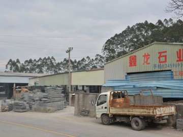 长泰县鑫龙石材厂工程车间图片实拍