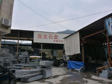 林墩鑫龙石材厂光板墓碑石车间实景图片