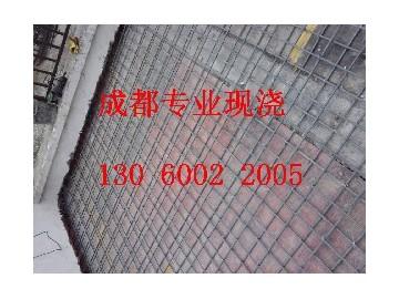 崇州专业现浇隔层加层,15608183335-- 成都志成建筑工程有限公司