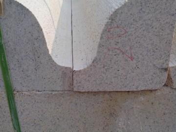 弧形路沿石 线条 虾红锈石花岗岩园林石材