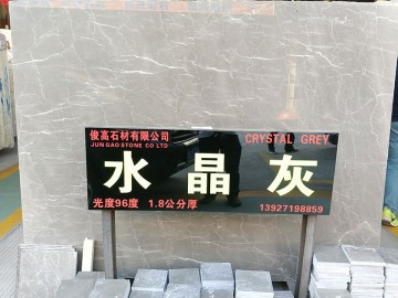 水晶灰大理石大板供应