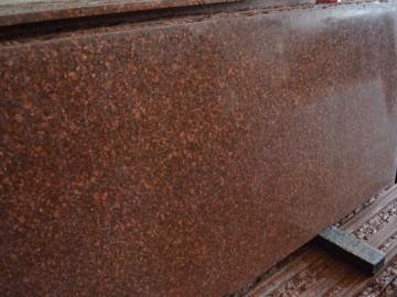 代代红石材条板