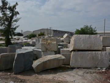 振阳石材荒料堆场