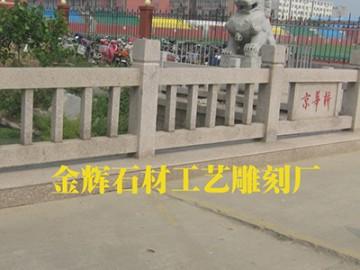 大量供应桥栏杆