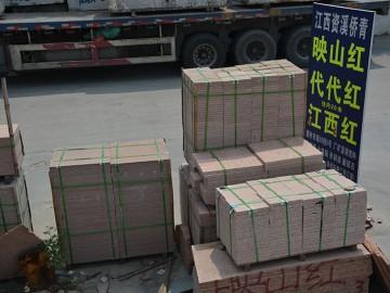 江西红色花岗岩条板 成品板水头市场供应