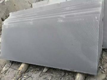 灰砂岩厚板