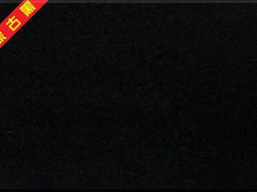 蒙古黑光板