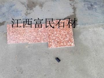 批发江西映山红石材水头石材批发点