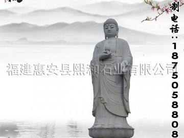 花岗岩雕刻如来佛祖坐像 可定做古代石雕佛像 寺庙优质雕刻