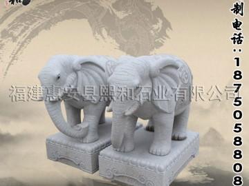 大象雕塑供应 花岗岩石雕大象 招财进宝石象一对 精美雕工