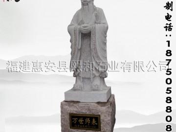 室外石雕人物像 战争英雄名人雕像 惠安厂家直销大型人物石雕塑-- 福建惠安县熙和石业有限公司