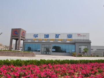 华城矿业(五莲)石材加工基地厂房实拍