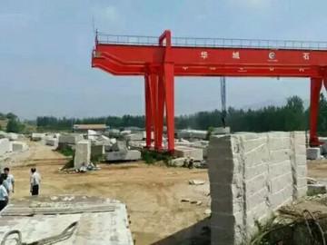 华城矿业石材公司厂房及产品图片