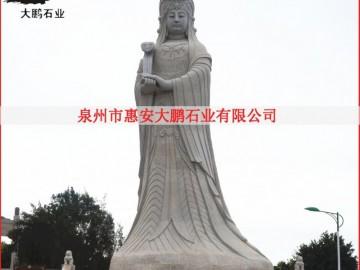 惠安石雕佛像工艺品 观音佛像石雕 寺庙大型石雕观音-- 泉州市惠安大鹏石业有限公司