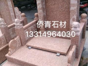 映山红墓碑