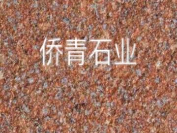 映山红荔枝