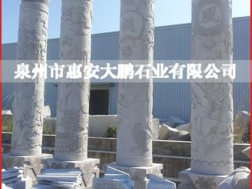 福建石材雕塑厂家供应 石雕文华柱 双龙雕刻龙柱