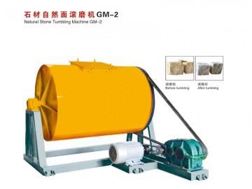 GM-2 石材自然面滚磨机