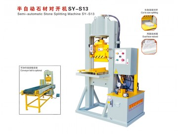 SY-S13 半自动石材对开机