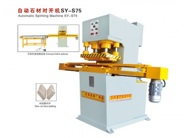 SY-S75 自动石材对开机