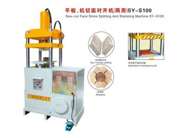 SY-S100 平板、机切面对开机(两用)-- 南安市金顺机械有限公司