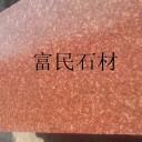 江西红色石材