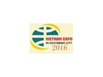 2016中国-东盟国际机床及工模具(越南·胡志明)展览会-- 广西南宁鸿越展览服务有限公司