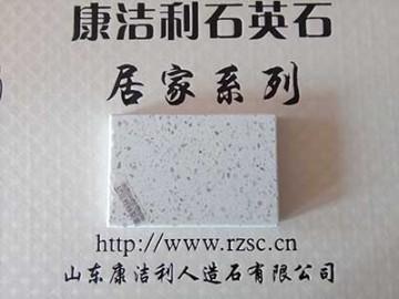 天然大理石与人造石英石有什么区别?哪个性价比高