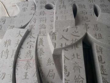 石材异形产品 立体字 凹凸喷砂效果