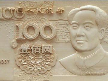 石材雕刻的100元人名币 石材数控雕刻加工