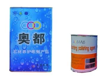 AD-121啡网油-- 奥都石材护理有限公司
