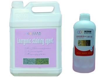 AD-124染色渗透剂-- 奥都石材护理有限公司