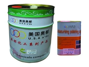 AD-125保湿润色剂-- 奥都石材护理有限公司