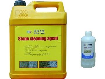 AD-127促进剂-- 奥都石材护理有限公司