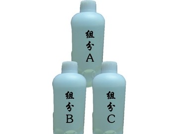AD-136无机染色剂