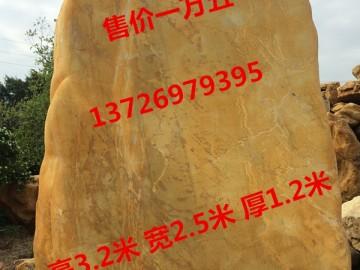 湖南刻字景观石批发,江苏刻字黄蜡石,安徽精品黄腊石产地直销