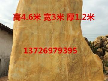 广东大型黄蜡石|岭南特色黄蜡石||深圳园林景观石